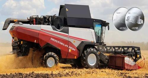 Combine Harvester RSM 161 Rostelmash