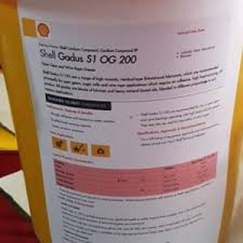 Shell Gadus S1 OG 200 Formally known as Shell Cardium Compound Grease 200