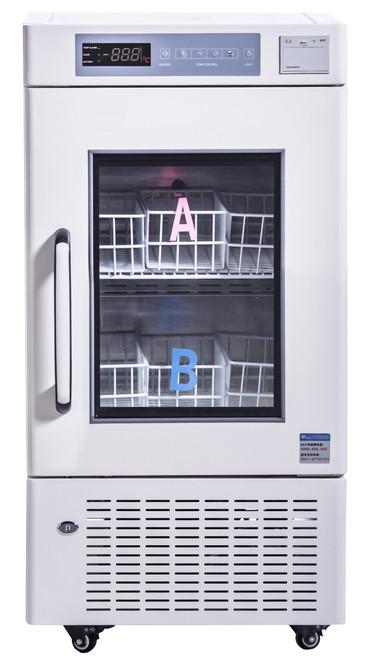 Blood Bank Refrigerator (4°C) ABR-V108 ARI