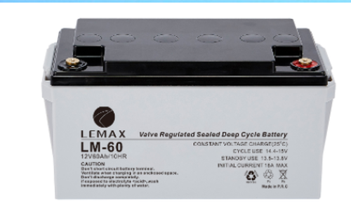 Rechargeable Solar Inverter Battery 12V60AH Lemax