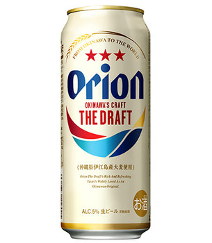 Orion Japanese Okinawa Draft Beer Cans 500ml
