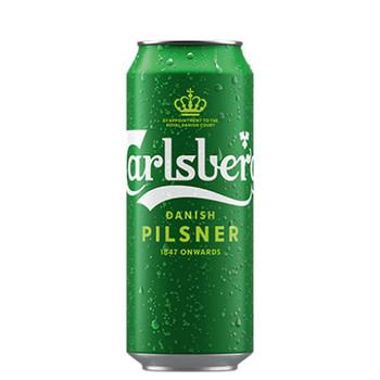 Carlsberg Green Pilsner Cans 500ml