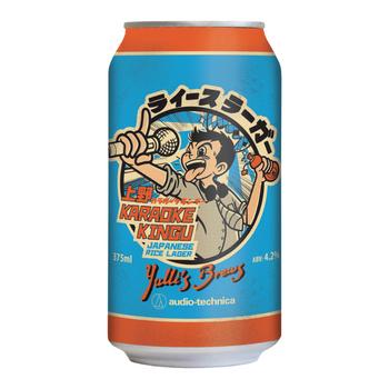 Yulli's Karaoke King Rice Lager