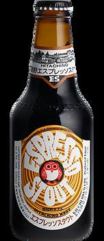 Hitachino Nest Espresso Stout Bottle 330ml
