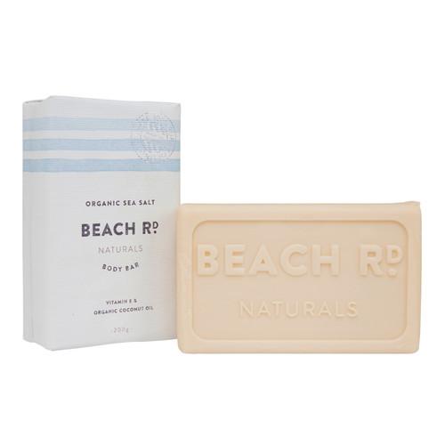 200g Organic Sea Salt Body Bar