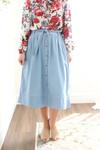 Picnic Denim Skirt