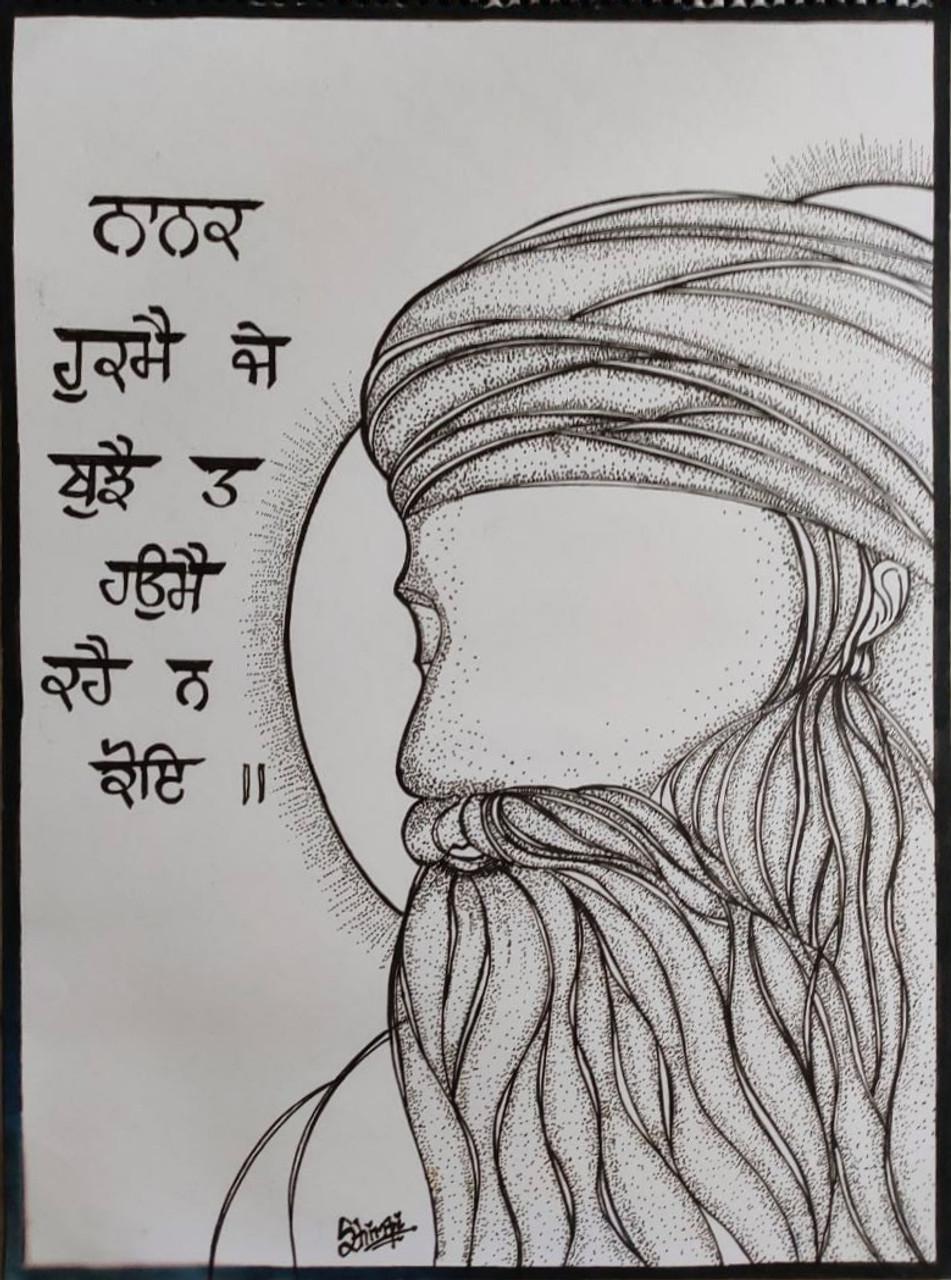 Guru Nanak Dev Ji Drawing Pic
