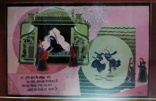 Sawan,girl.women.happiness,women enjoying sawan,ART_1454_12068,Artist : Sudha  Sharma,Water Colors