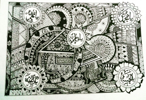 islamic, calligraphy, Arabic, design work, home decoration, painting, panjatan Pak as calligraphy, gifts for home decoration...,islamic calligraphy,ART_3060_21077,Artist : Munira Doriwala,Ink