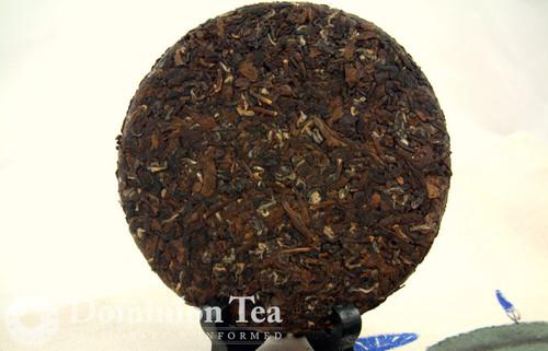 Oriental Beauty Tea Cake