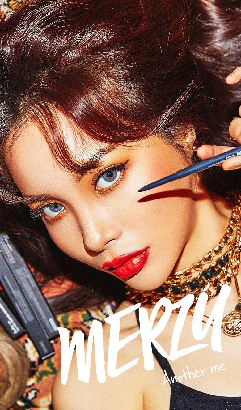 -merzy-the-first-slim-gel-eyeliner1.jpg