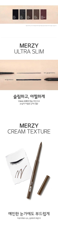 -merzy-the-first-slim-gel-eyeliner3.jpg