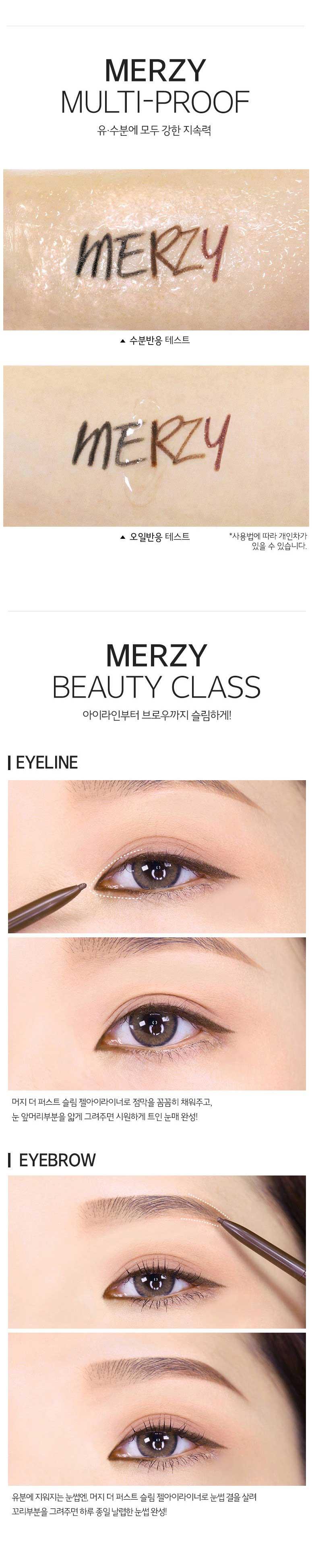 -merzy-the-first-slim-gel-eyeliner4.jpg