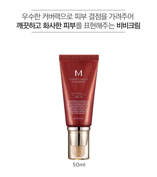-missha-perfect-cover-b.b-cream1.jpg