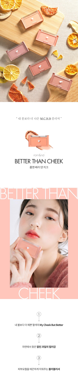 -rom-nd-better-than-cheek-4g1.jpg