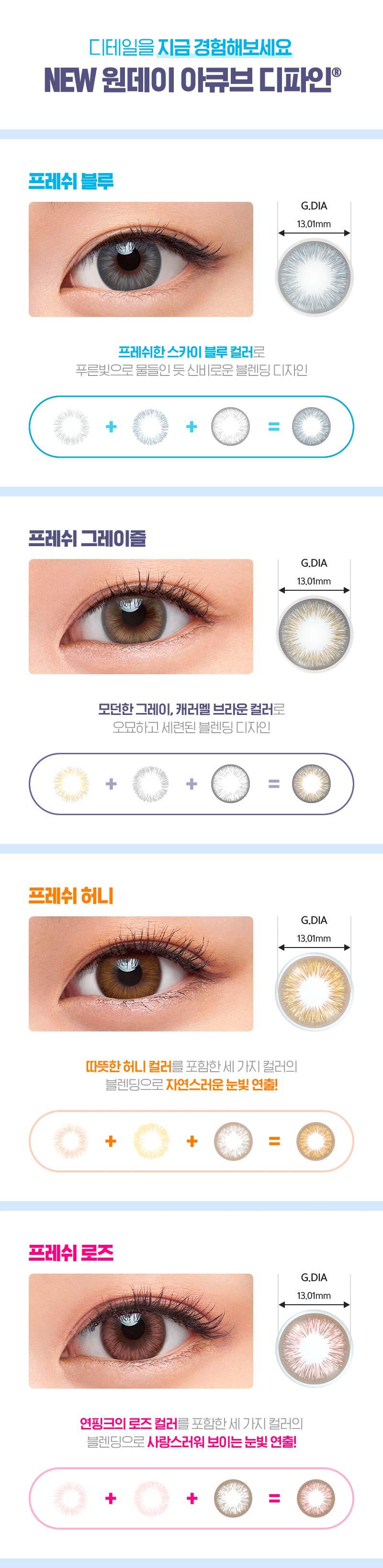 acuvue-colored-lenses2.jpg