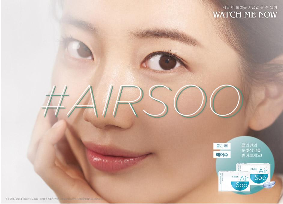 air-soo-n1.jpg