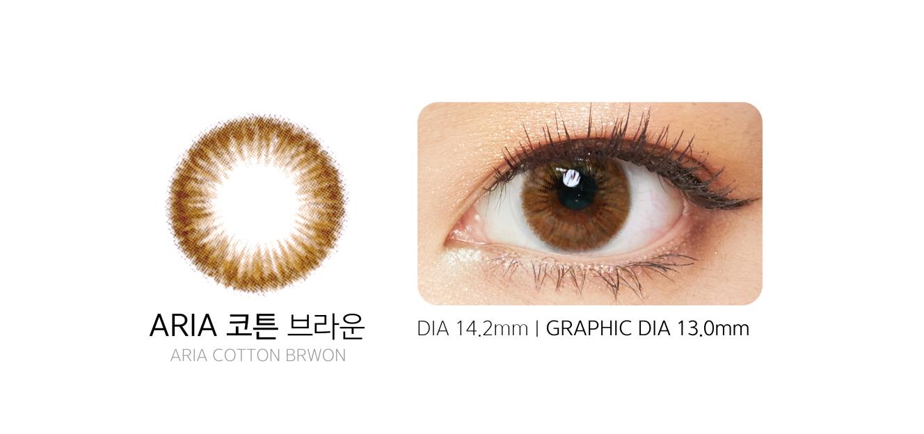 aria-cotton-brown.jpg