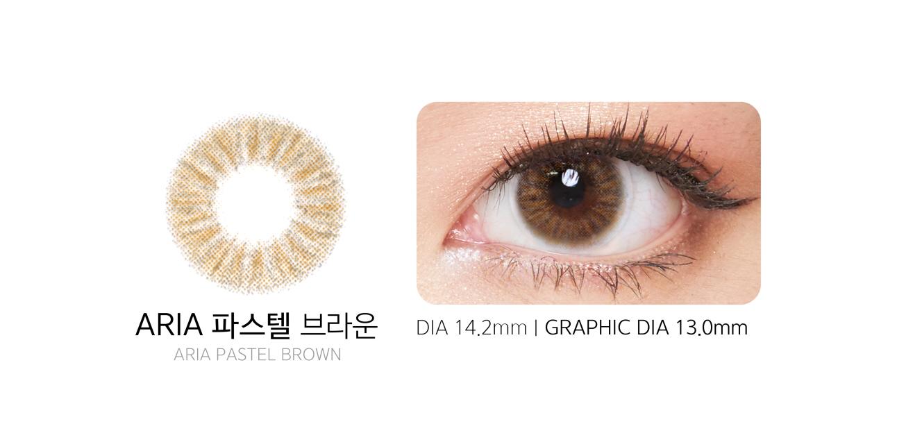 aria-pastel-brown.jpg