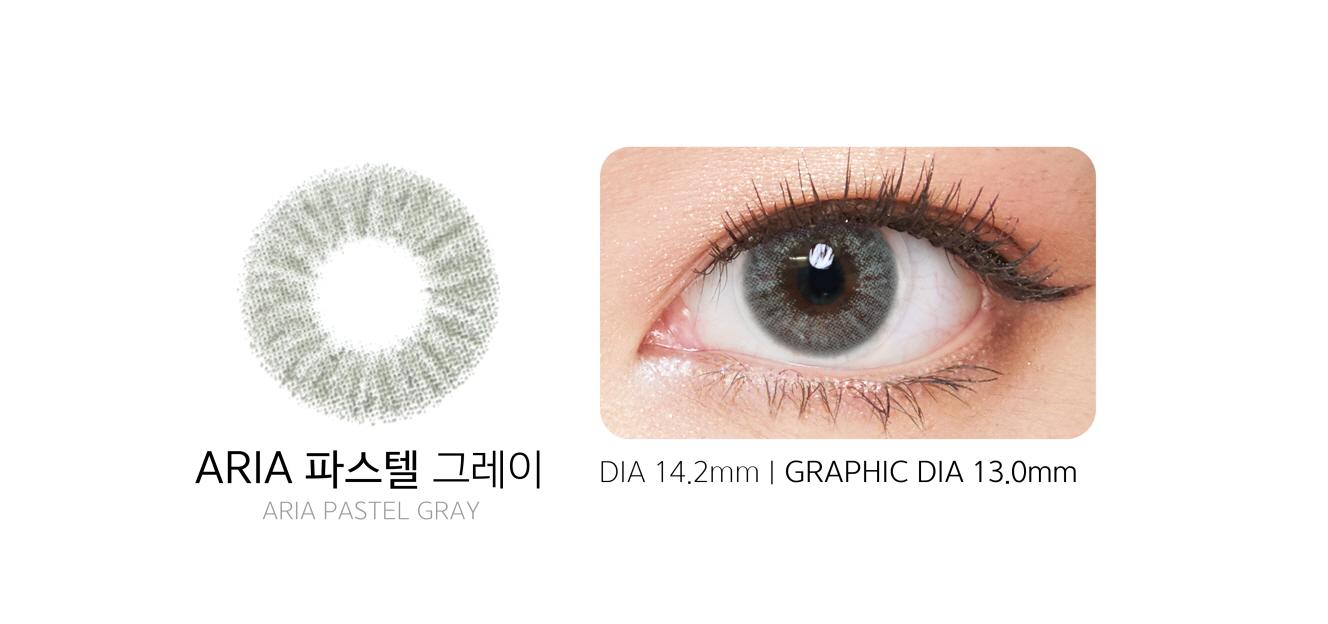 aria-pastel-gray.jpg