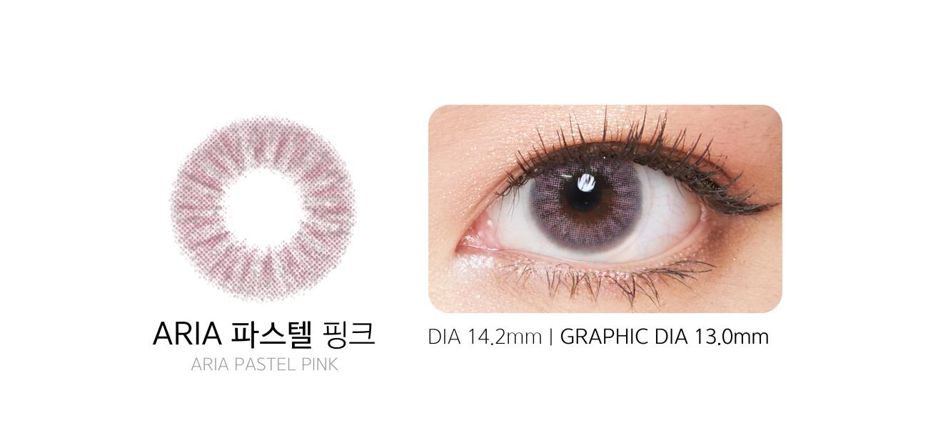 aria-pastel-pink.jpg