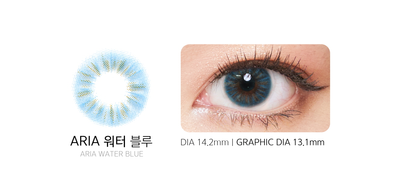 aria-water-blue.jpg