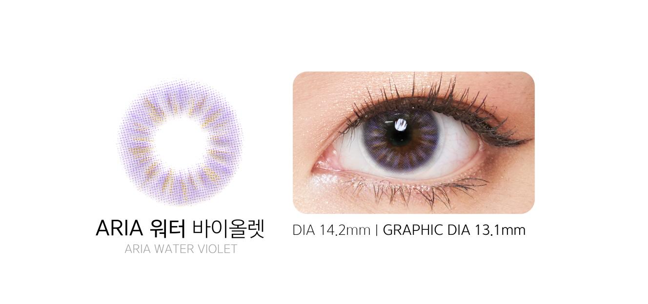 aria-water-violet.jpg