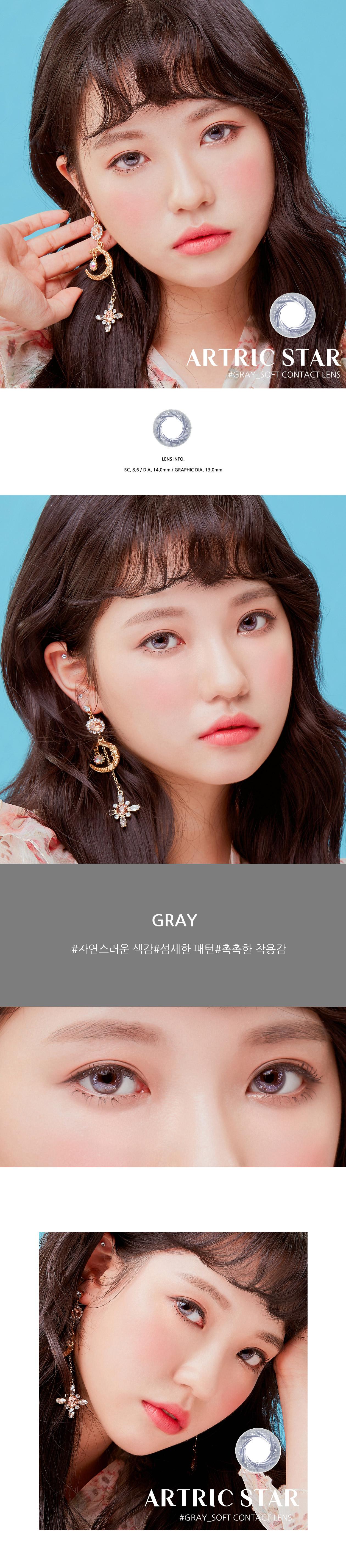 artric-star-gray.jpg