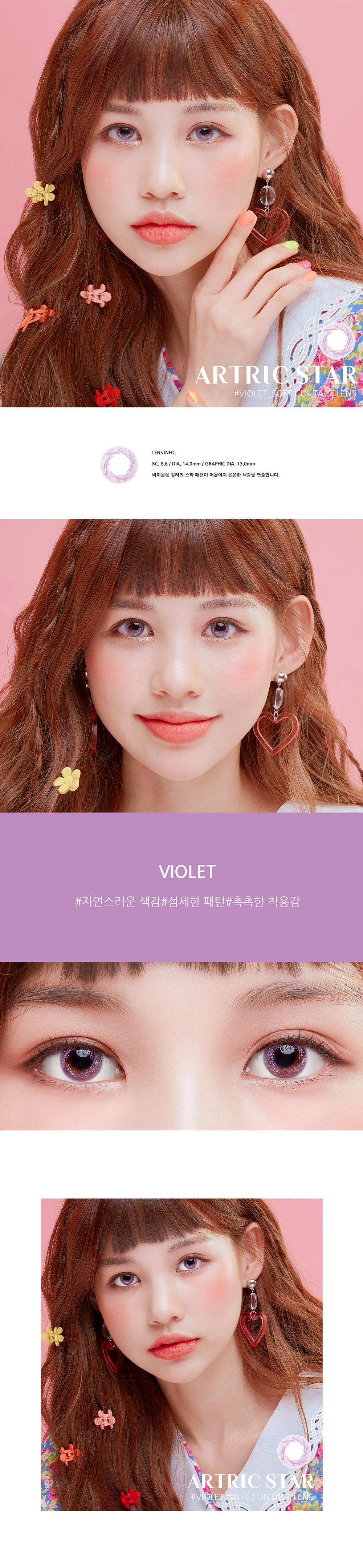 artric-star-violet-1.jpg