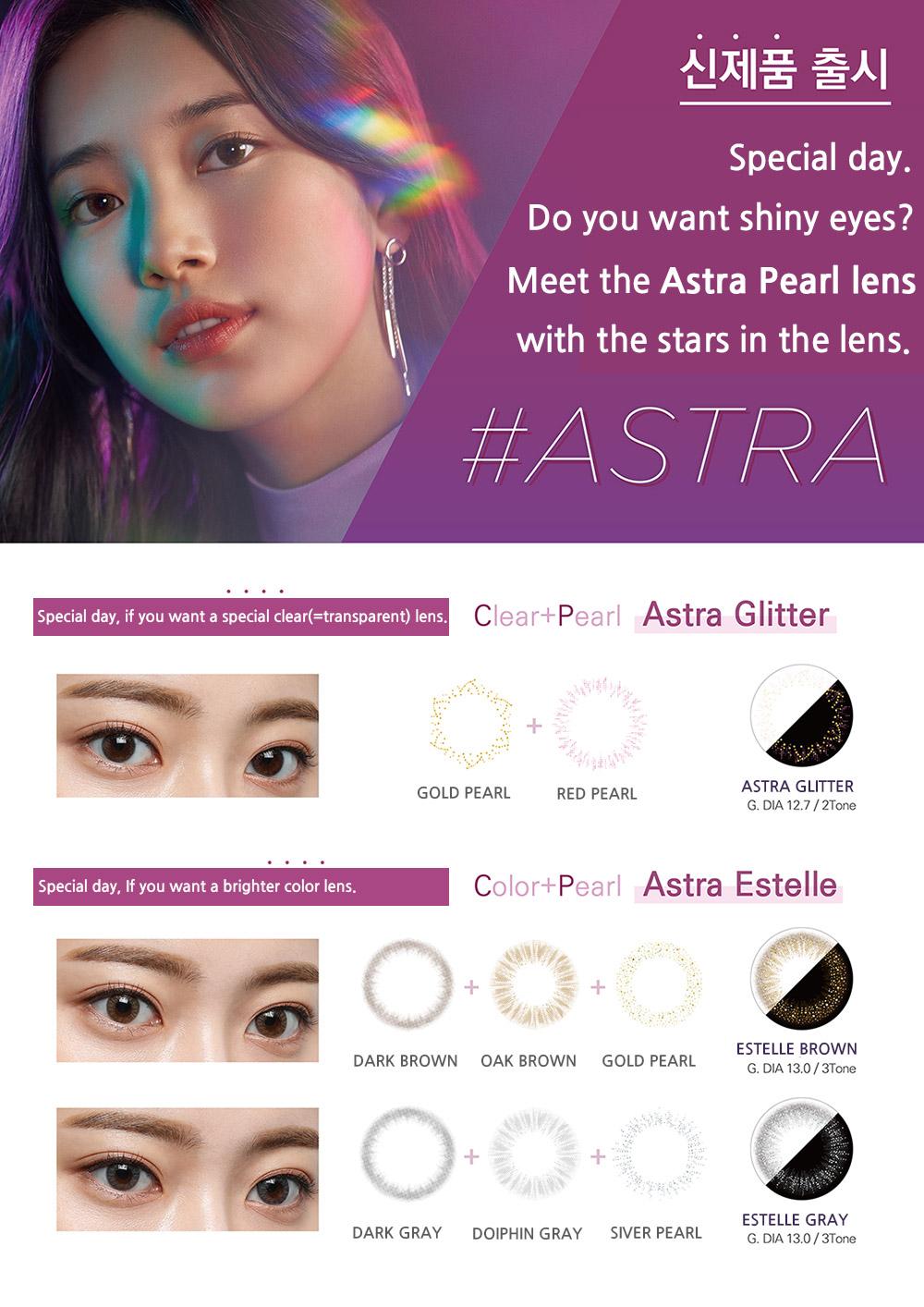 astra-pearl-lens-suzy-circle-lens1.jpg