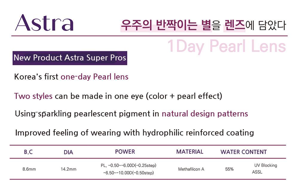 astra-pearl-lens-suzy-circle-lens2.jpg