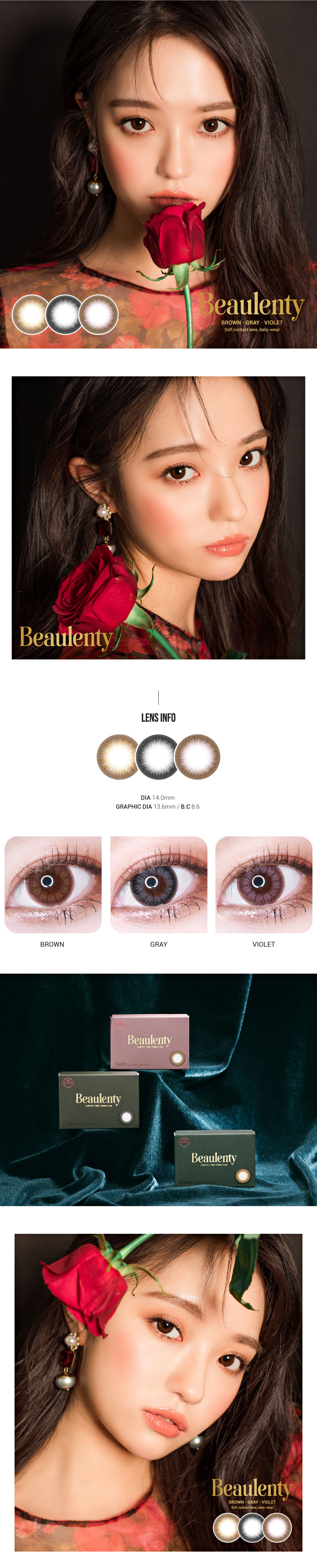 beaulenty-circle-lens-new1.jpg