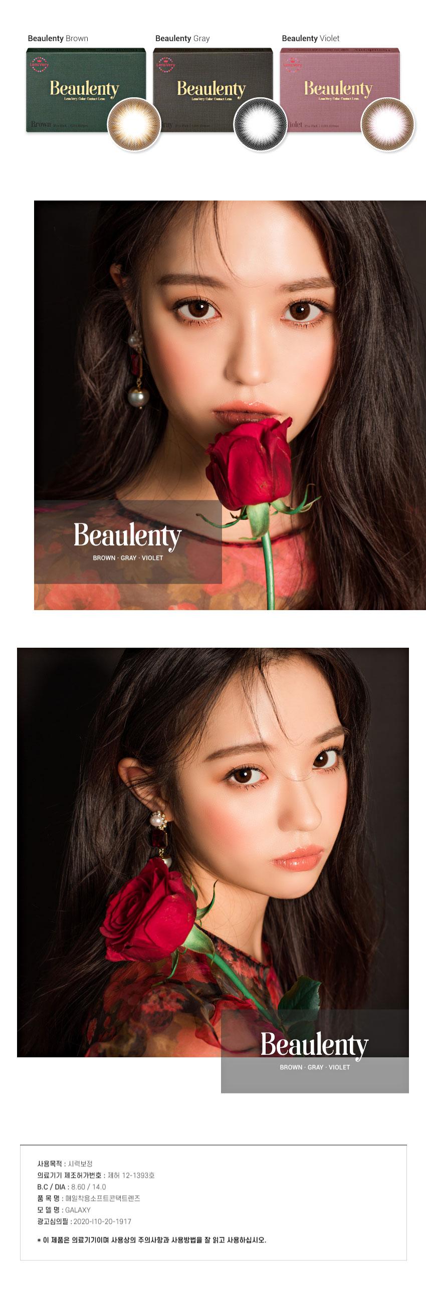 beaulenty-circle-lens-new2.jpg