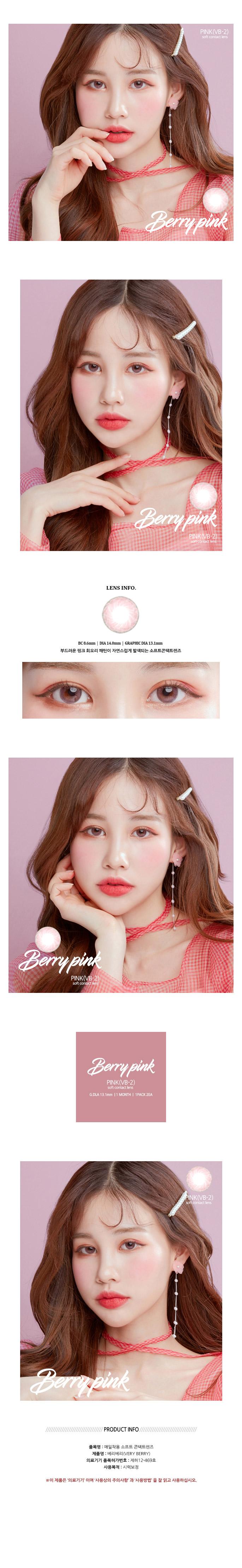 berry-pink-vb2-korean-lenses.jpg