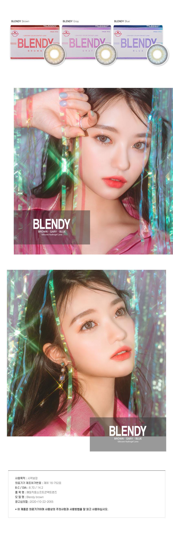 blendy-circle-lenses1.jpg