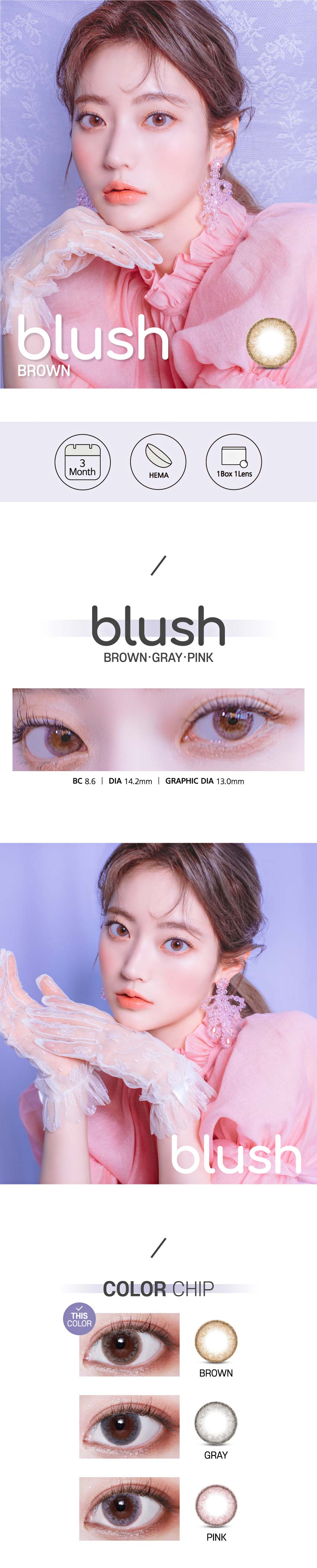 blush-brown-korean-circle-lenses1.jpg