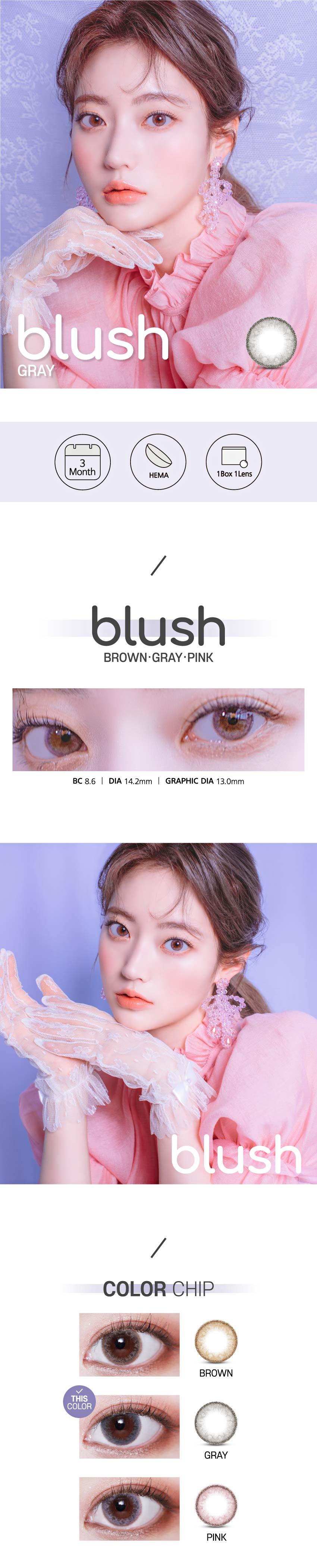 blush-gray-korean-circle-lenses1.jpg