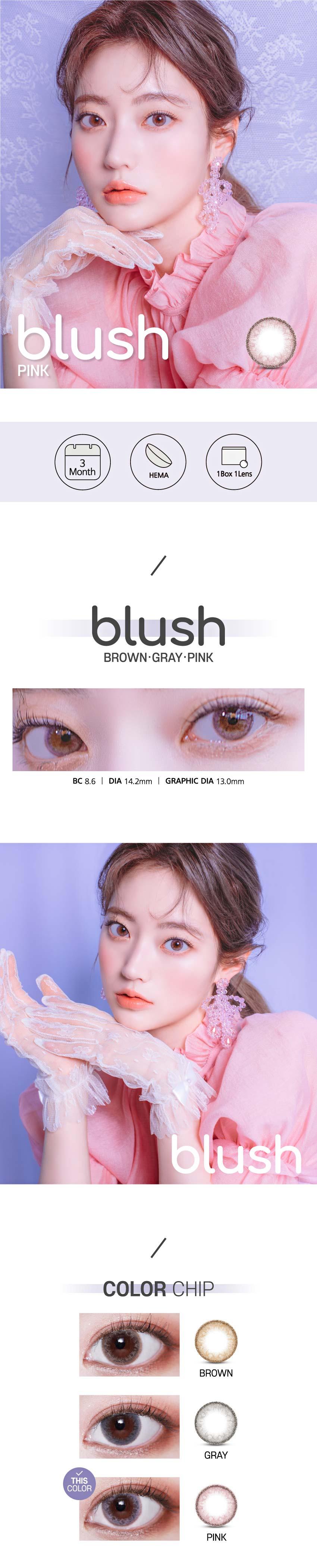 blush-pink-korean-circle-lenses1.jpg