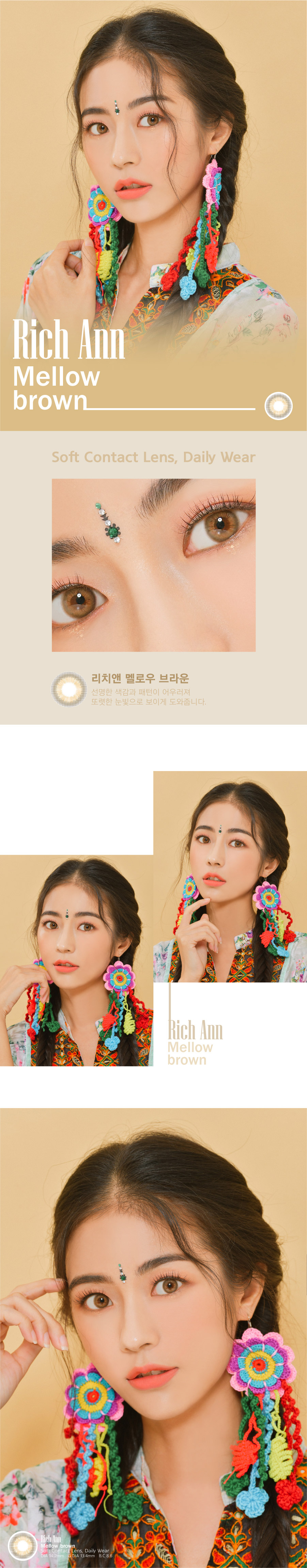 buy-ann365-mellow-brown-circle-lenses-klenspop-6.jpg