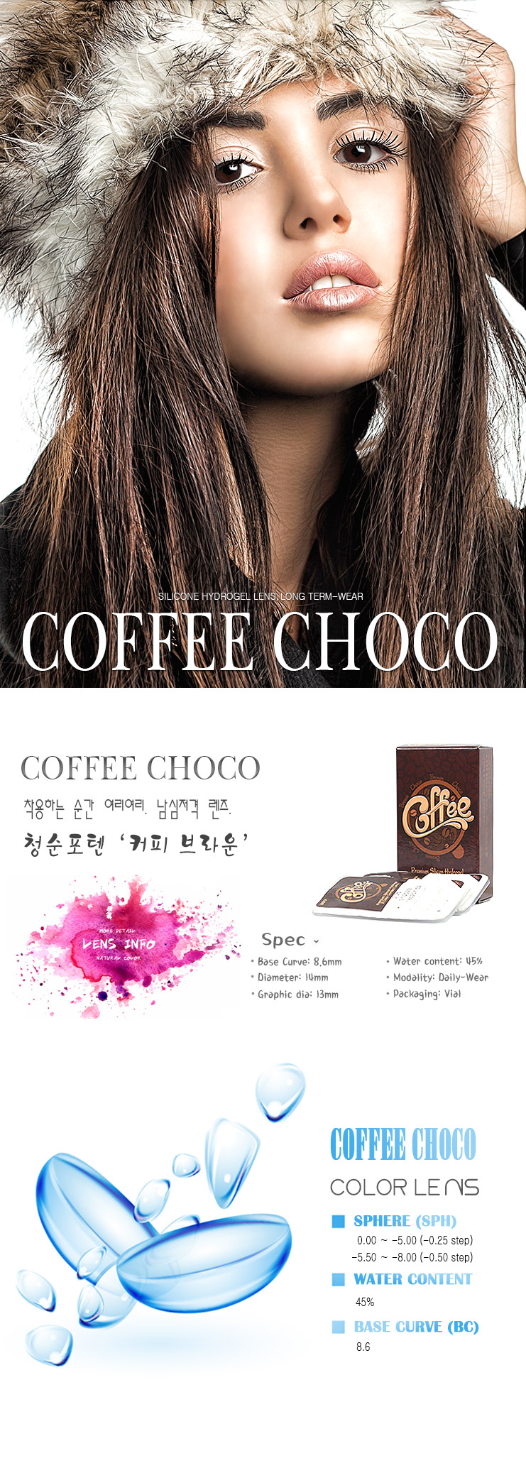 buy-coffee-choco-colored-eye-contacts-klenspop.jpg
