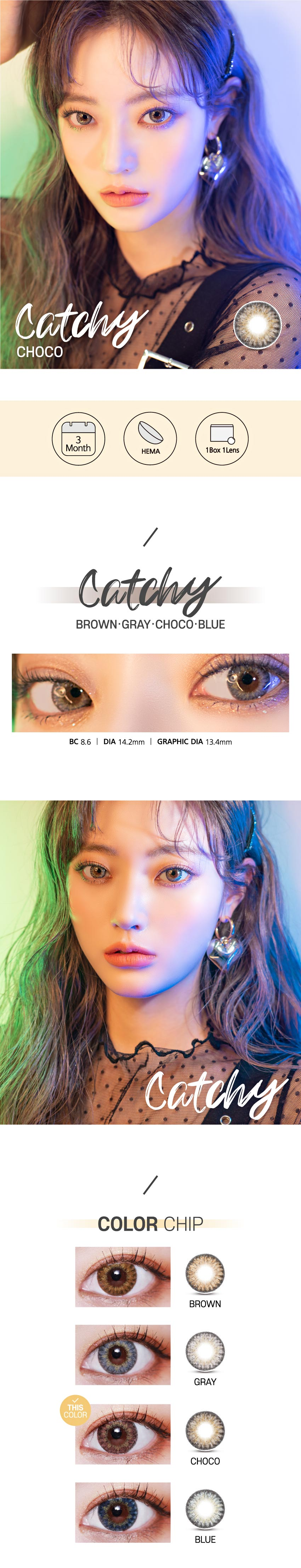 catchy-choco-korean-lenses-2222.jpg