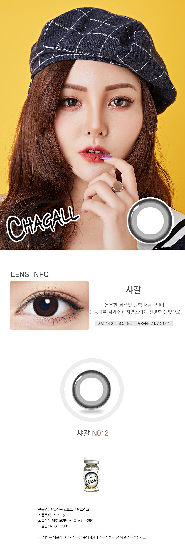 chagall-black-korean-circle-lenses.jpg