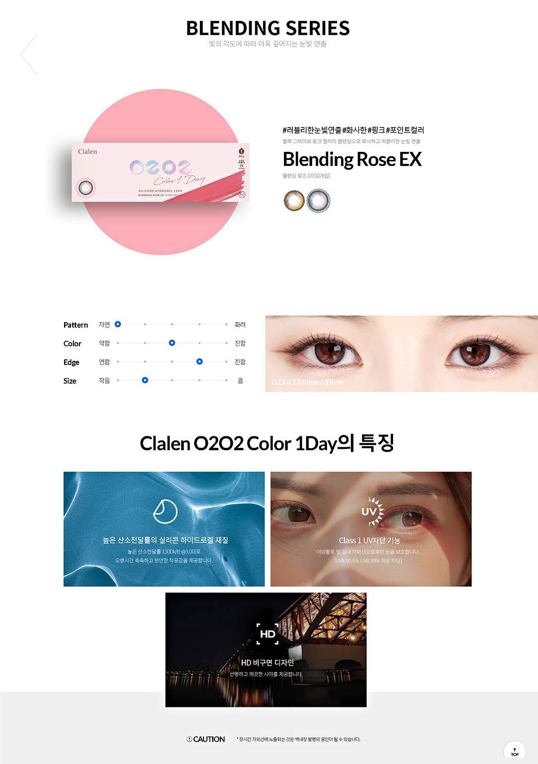 clalen-iris-o2o2-blending-rozeex.jpg