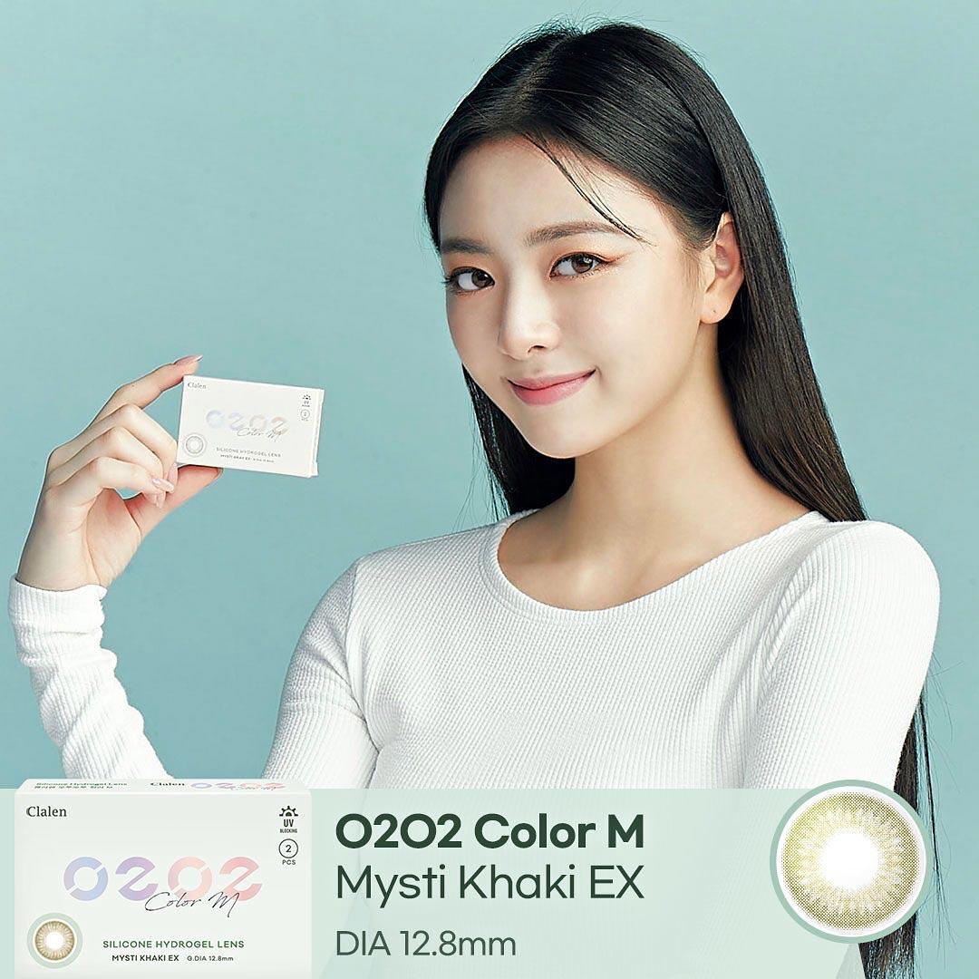 clalen-o2o2-color-m-mysti-kahki-ex2.jpg