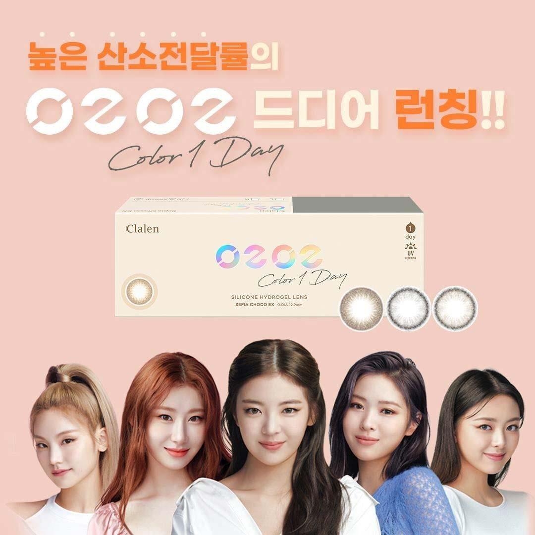 clalen-o2o2color-1day-korean-colored-lenses1.jpg
