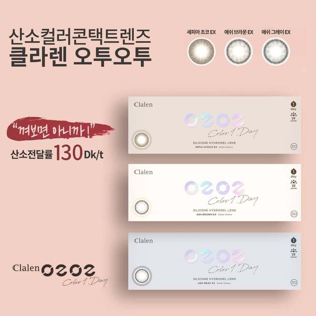 clalen-o2o2color-1day-korean-colored-lenses2.jpg