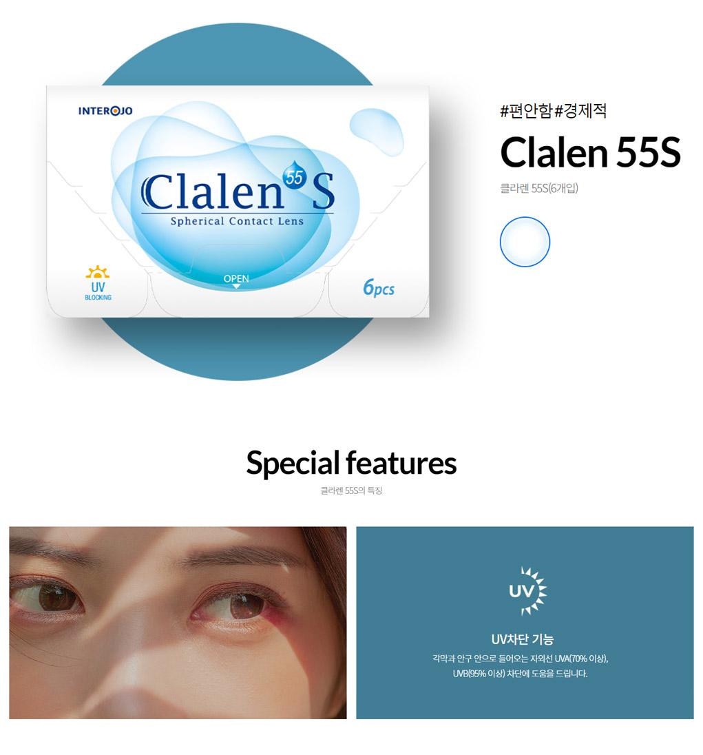clalen55s-2.jpg
