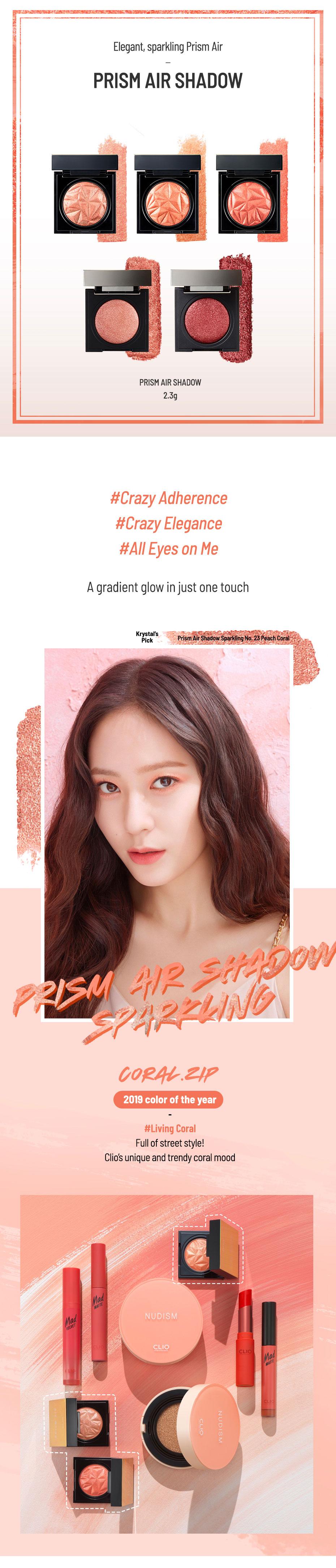 clio-prism-air-shadow-korean-cosmetics1.jpg
