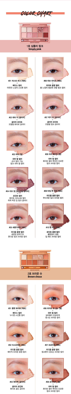 clio-pro-eye-pallete3.jpg