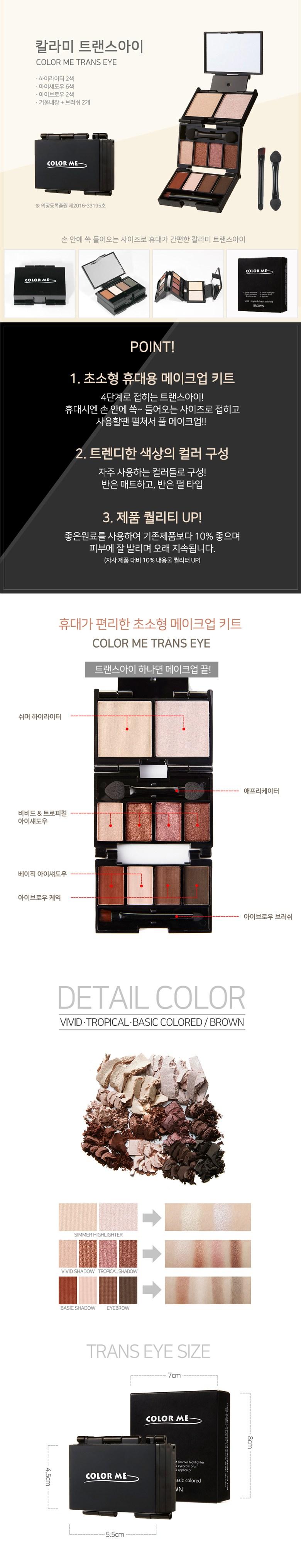 color-me-eyeshadow-10color.jpg